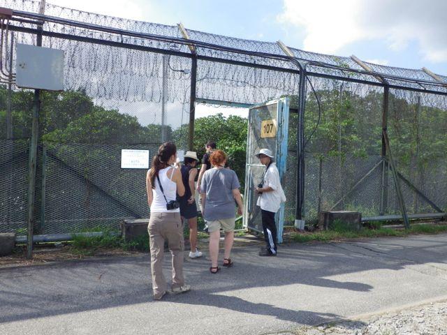 Hong Kong border fence