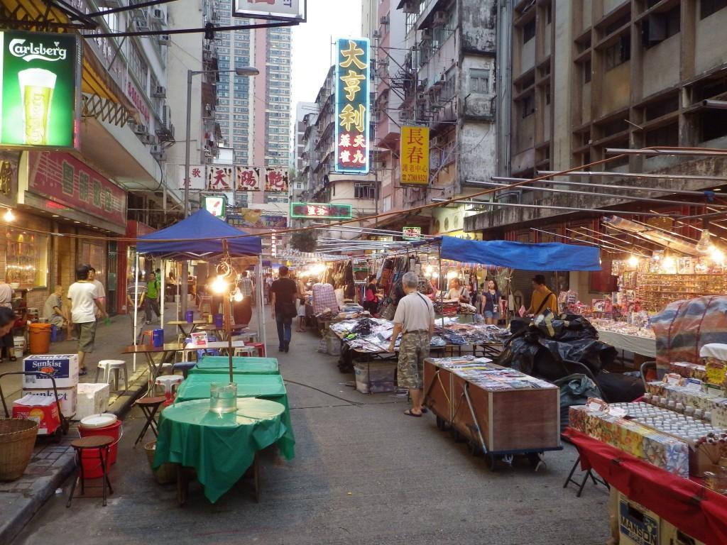 Kowloon night market